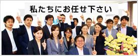 税理士大阪