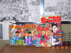 有限会社東風漫画プロダクション 様 写真2