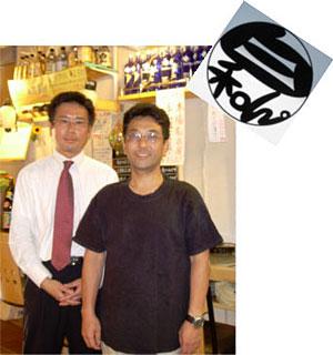 沖縄料理首里城様 イメージ5